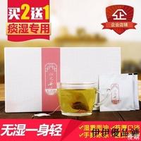 茶葉 沁元茶祛濕茶祛濕濕寒玉米須去濕氣除濕茶痰濕去濕茶養生 祛濕茶 去濕茶 優購優購