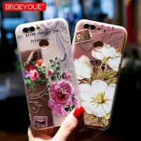 BROEYOUE Case For Huawei P20 P10 P9 P8 Lite 2017 Nova 2 Plus SE 3D Relief TPU Flowers Case Cover For