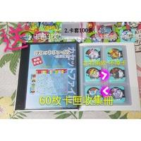神奇寶貝 Tretta  卡冊【 60枚~卡匣收集冊 】不掉卡新版~現貨