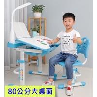多功能成長型兒童書桌.桌寬70-80公分(檯燈須加購)可調整高度成長桌椅  小朋友書桌 兒童專業學習桌 課桌椅 兒童椅.