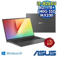 ASUS X512FJ-0041G8265U Vivobook  15吋獨顯筆電 星空灰  ( i5-8265U/8GB/1TB+240G SSD/MX 230 2G/15.6FHD/W10/升級特仕版)