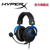 HyperX Cloud for PS4 遊戲耳機 (HX-HSCLS-BL/AS)【HyperX官方旗艦店】