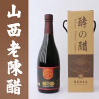 【酵之醋】山西老陳醋/養生醋(750g/瓶)5年以上陳釀(可原汁飲用或稀釋)