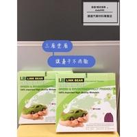 LINK BEAR/冷氣濾網/MITSUBISHI/三菱/GB/FORTIS/ZINGER/SAVRIN
