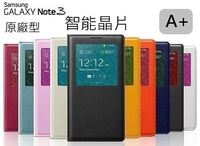 ☆A+配件☆開窗(含晶片)Note3 智能皮套 三星 S View Cover 完美支援 透視感應 同原廠