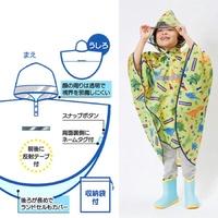 日本Skater 新款 插畫童趣風 滿版恐龍兒童雨衣/斗篷雨衣(日本直送,正版商品)