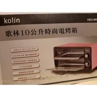 歌林10公升時尚粉紅色電烤箱 KBO-MNR650