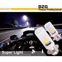 DZG 小盤 H6 LED 直上 大燈 小皿 燈泡 老車 新車 機車 電動車 交流 直流 通用 8V-80V