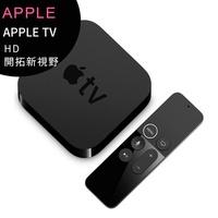APPLE TV HD 四代 32GB 電視盒(HDMI連接線