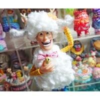 羊裝 山口式胡迪 山口胡迪 胡迪 海洋堂 山口式胡迪適用 娃衣  帽子 假髮 包包 愛老胡 手工 客制化 毛線 編織