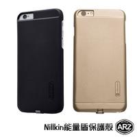 NILLKIN 能量盾無線充電接收器背蓋 iPhone 7 Plus i6s i5s SE手機殼 Z5保護殼 ARZ