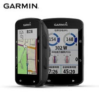 Garmin Edge® 520 Plus 自行車衛星導航