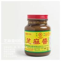 【崁頂義興麻油廠】芝麻醬 /600g