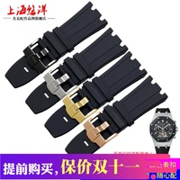 UYOUNG Silicone Watch Strap Alternative AP Audemars Piguet Royal Canin Oak Offshore Series 28 Mm Short TRUMPETER of Instrument Accessories