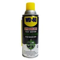 【BBT精品雜貨】WD-40 Specialist 精密電器清潔劑 360ml / 200ml