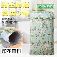Panasonic Fully Automatic Roller Impeller Washing Machine Cover Waterproof Sun-resistant Thick Insulated 2.8/6.5/7.5/8kg