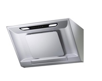 Fujioh Cooker Hood Recycling/Ventilating FR-SC1790