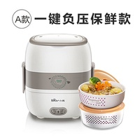 Small bear electric Lunch box double ceramic mini insulation lunch box can be inserted into electric