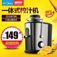 Midea/beautiful MJ-WJE4001D mini electric Blender juicer household multifunctional products
