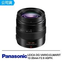 【Panasonic 國際牌】LUMIX G X 12-35mm F2.8 II(公司貨)