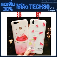 Casing OPPO F9/A3s/F1s/F5/F5 Youth/A83/F1 Plus/R9s Plus/R9s Pro/R9s 3D Embossed Soft Case Motive Wat