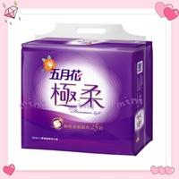 mini shop~五月花極柔頂級抽取衛生紙(110抽x12包x6串)/箱$899免運
