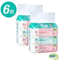 【現貨】 Nac Nac 純水系列嬰兒柔濕紙巾80抽/6包 138716