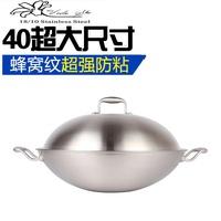 Export Germany 304 Stainless Steel Wok 40 Cm Dual Handle Sootless Wok Electromagnetic Furnace Universal 36 Length Frying Pan
