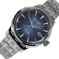 Seiko Presage Cocktail Made in Japan Gents Watch SARY073J SARY073