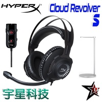 [送耳機架HyperX【Cloud Revolver S 電競耳機】(HX-HSCRS-GM/AS)/杜比7.1/USB
