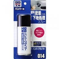 《南瓜閣》💥公司貨、現貨💥  SOFT99  保險桿打底處理劑 (塑膠底漆)