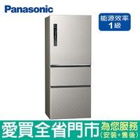 (輸碼88折)Panasonic國際500L三門變頻冰箱NR-C500HV-S 折扣碼:KFEUJ+日期【愛買】