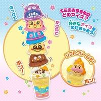 【預購】日本進口麵包超人冰淇淋聖代組 冰淇淋疊疊樂DX【星野日本玩具】