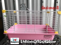 Super Rabbit Simple Cage กรงกระต่าย หนูแก๊สปี้และสัตว์เลี้ยงขนาดเล็ก