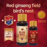 [Korean Red Ginseng & Swallow's Nest] Korean Red Ginseng & Swallow's Nest