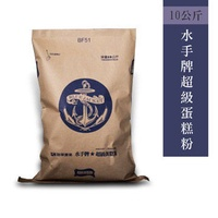 【聯華實業】水手牌超級蛋糕粉/10kg《優選低筋麵粉》保存期限至2019/12/07