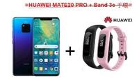 現貨↘組合價__HUAWEI MATE20 PRO + Band 3e 手環【公司貨】⧓好買網