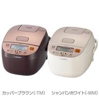 日本原裝 象印 3人份 ZOJIRUSHI  NL-BB05  微電腦 黑厚釜 電子鍋 NL ba05 新款 小電鍋 麵包製作 日本必買