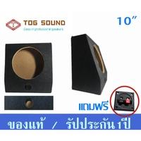 """ตู้ลำโพง 10 นิ้ว ตู้ซับเบส ตู้สำหรับใส่ดอก10 นิ้ว กำมะหยี่ Single 10"""" Sealed Car Audio Subwoofer Sub Box Enclosures"""