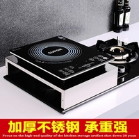Kitchen shelf induction cooker electric ceramic oven rice cooker microwave oven