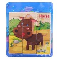 9pcs Wooden 3D Puzzle Toys 6 Sides Jigsaw Early Education Toys Farmland