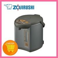 Zojirushi 2.2L Micom Electric Dispensing Airpot CD-WBQ22