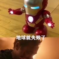 鋼鐵人 會跳舞的鋼鐵人 會唱歌的鋼鐵人 美國隊長機器人 電動鋼鐵人 發光鋼鐵人 跳舞機器人