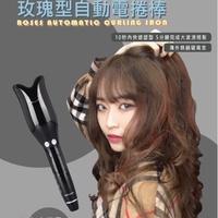 [預購]免運 玫瑰型 自動電棒捲 美髮用品 捲髮器 網美必備 電棒捲 離子夾 梳子 捲髮 懶人必備 保固一個月