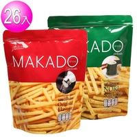 【MAKADO】麥卡多 薯條26包/箱(口味可任選)