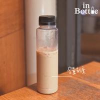 👉🏻新品-Pet瓶 現貨/免運優惠 350ml 寬口瓶 飲料瓶 塑膠瓶