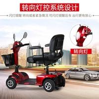 電動車老年人代步車四輪雙人殘疾電瓶車老人助力電動車智慧接小孩LX爾碩數位