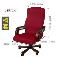 椅子套 辦公椅套轉椅套電腦椅子套老闆椅背套座椅罩網吧椅套扶手套  mks韓菲兒
