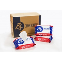 台農愛純水超厚濕紙巾80抽x12包入 台灣製造 不含螢光劑 不含酒精 不含人工香料