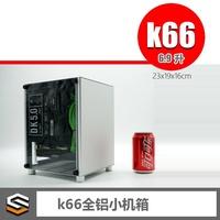 ☆小星代購☆ K66 ITX機殼 / 8.5L機殼 / 超小機殼
